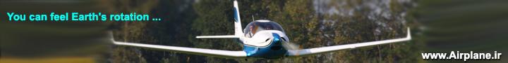 فروش هواپیما